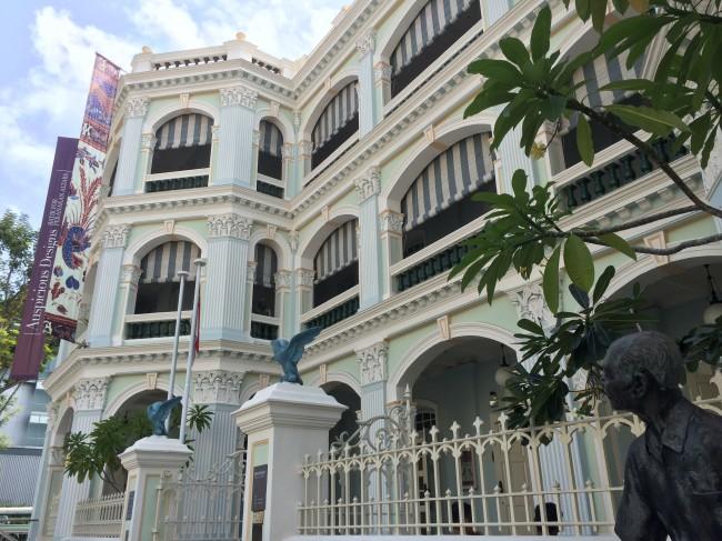 Peranakan Museum Singapore, True Blue Cuisine, Restaurant - Singapore
