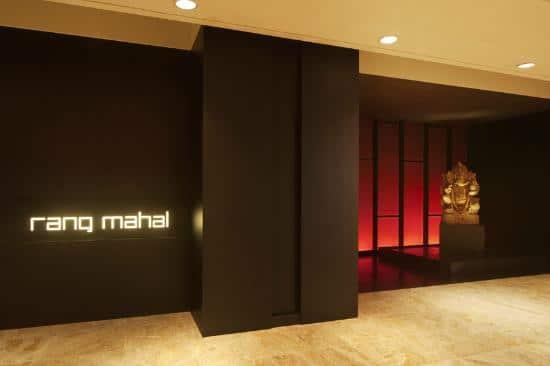 Rang Mahal Singapore