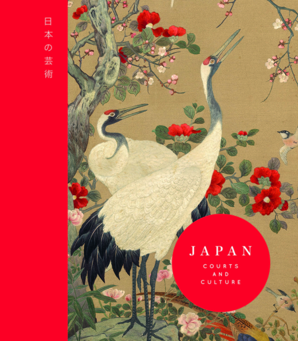 Japan: Courts And Culture edited by Rachel Peat
